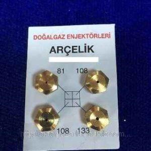 Doğalgaz Enjektör Ocak Takımı (ARCELİK )BEKO 9 MM